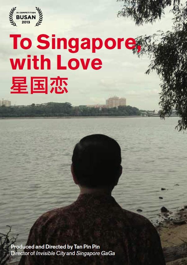 SingaporewithLovePoster